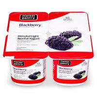 Market Pantry Blackberry Yogurt 4 Count