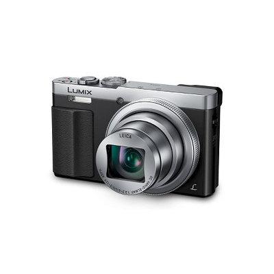 Panasonic - Lumix Dmc-zs50 12.1-megapixel Digital Camera - Silver