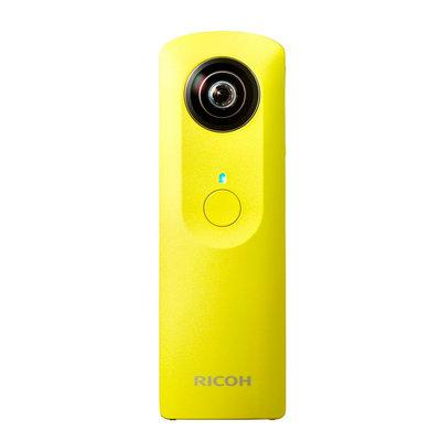 Ricoh Theta m15 Spherical Digital Camera - Yellow