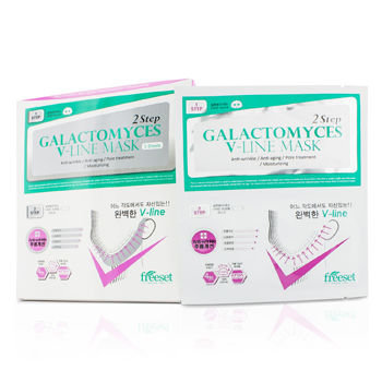 Freeset - Galactomyces V-line Mask (Anti-Wrinkle) 5 sheets