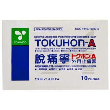 Tokuhon-A External Analgesic Pain Relieving Medicated Patch Box of 80 (2.5 x 1.6 in) Patches