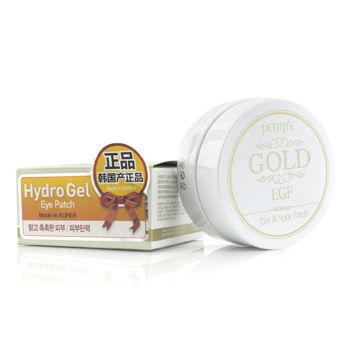 PETITFEE Gold & EGF Eye & Spot Patch 30 Treatments