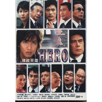 Japanese Movie - HERO (2007) Kimura - w/ English Subtitle