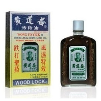 Wong To Yick Wood Lock Medicated Oil from Solstice Medicine Company 1.7 Oz - 50 ml Bottle