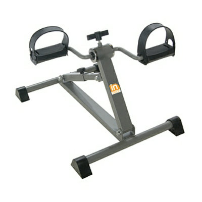 Stamina Instride Adjustable Height Cycle