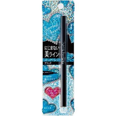 Koji Spring Heart Longlasting Liquid Eyeliner (Black)