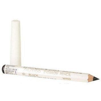 Shiseido Eyebrow Pencil 1.2g #3 brown