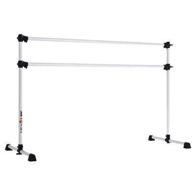 Vitavibe Prodigy Series Modern Aluminum Double Bar Ballet Barre Size: 5 ft.