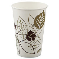 Dixie Pathways Polycoated Paper Cold Cups (Pack of 50) (Set of 2)