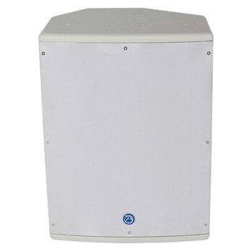 Atlas Sound SM12CXTW 12 70v Surface Speaker White