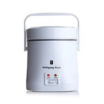 Wolfgang Puck Everyday Essentials 1.5-Cup Perfect Portable Rice Cooker Finish: White