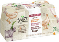 Purina Beyond Grain Free Ground Entrees Variety Pack Dog Food 6-13 oz. Cans
