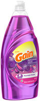 Gain® Ultra Moonlight Breeze Dishwashing Liquid