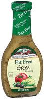 Maple Grove Farms Fat Free Greek Dressing 8 Oz Glass Bottle