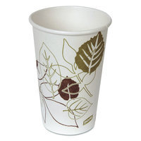 Dixie Pathways Paper Hot Cup (Pack of 20) (Set of 2)