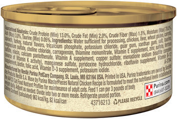 Muse by Purina MasterPieces Natural Chicken Recipe accented with Carrots & Spinach Cat Food 3 oz. Can
