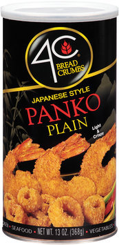 4C® Japanese Style Panko Plain Bread Crumbs 13 oz. Canister