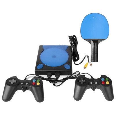 Dreamgear Plug 'n Play My Arcade Game Station with 191 Games