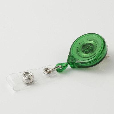 Key-bak Retractable Reel (5 Pack)