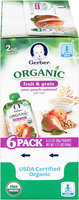 Gerber® 2nd Foods® Organic Fruit & Grain Pear Peach Oatmeal Baby Food
