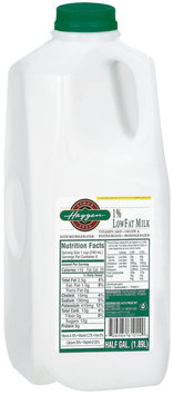 Haggen 1% Low Fat Vitamin A & D Milk .5 Gal Jug