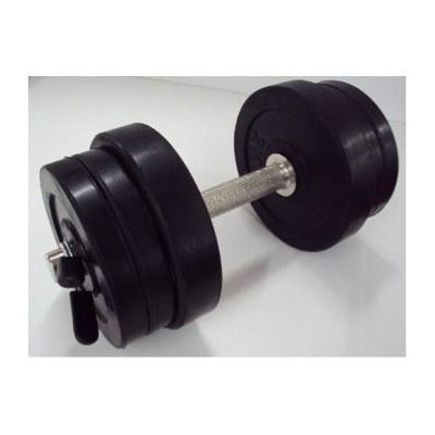 Cintz Adjustable Dumbbells