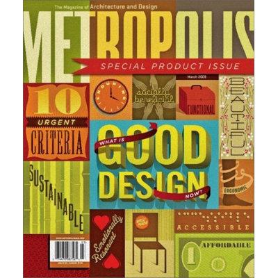 Kmart.com Metropolis Magazine - Kmart.com