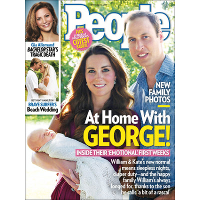 Kmart.com People Magazine - Kmart.com