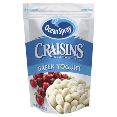 Ocean Spray Yogurt Covered Craisins 8oz