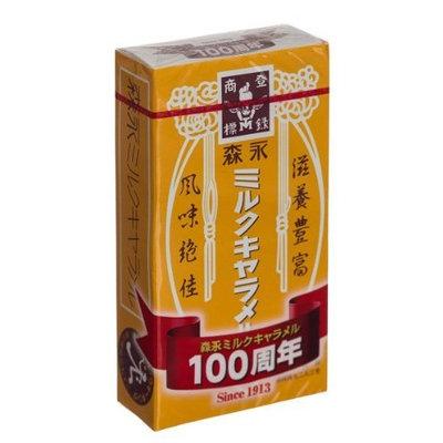 Morinaga Caramel Milk Soft, 2.04-Ounce Units (Pack of 20)