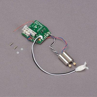 4-in-1 PCB (Rx, Gyro, ESC, Mixer) w/Drive Motors