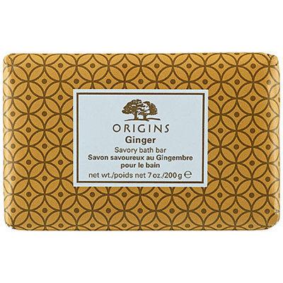 Origins Ginger Savory Bath Bar 7 oz