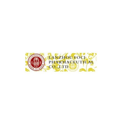 Lan Zhou Foci Nei Xiao Luo Li Wan Herbal Supplements from Solstice Medicine Company 200 Pill Bottle