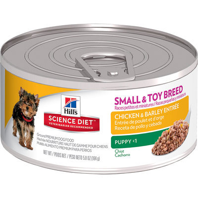 Hills Pet Nutrition Science Diet Gourmet Chicken Toy Can Puppy Food