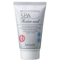 Koh Gen Do Brightening Moisture Mask, 3.53 oz