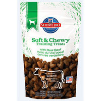 Hill's Science Diet Adult Beef Training Treat - 3 oz