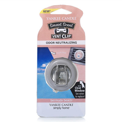 Yankee Candle simply home Bermuda Beach Car Vent Clip (Berm Beach)