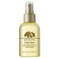 Origins Ginger Gloss Smoothing Body Oil