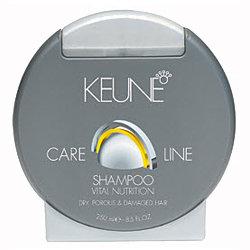 Keune Care Line Vital Nutrition Shampoo 8.5 oz