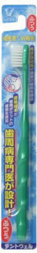 TAISHO BU02P03979 Dentwell Double Layers Regular Toothbrush