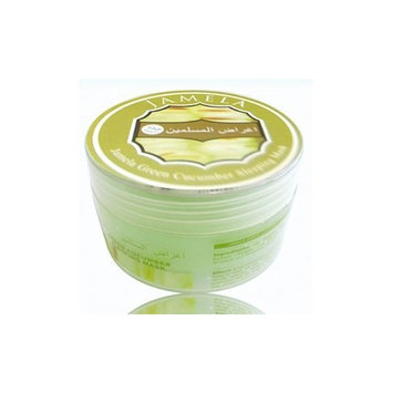 Rh8 Jamela Green Cucumber Sleeping Facial Mask