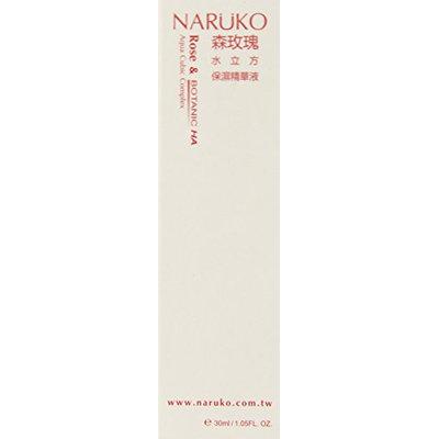 Naruko Rose and Botanic HA Aqua Cubic Complex