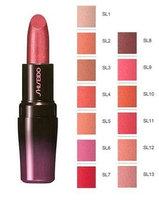 Shiseido Shimmering Lipstick
