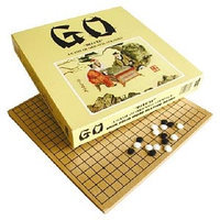John N. Hansen Go Game