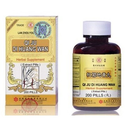Lan Zhou Foci Qi Ji Di Huang Wan Herbal Supplements from Solstice Medicine Company 200 Pill Bottle