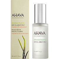 Ahava Travel Size Dry Oil Body Mist