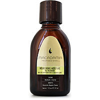 Macadamia Professional Travel Size Nourishing Moisture Oil Treatment
