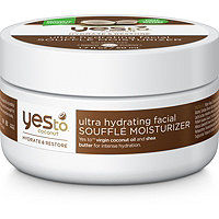 Yes to Coconut Ultra Hydrating Facial Souffle Moisturizer