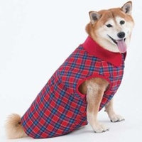 Fashion Pet Campus Shirt Dog Jacket Large
