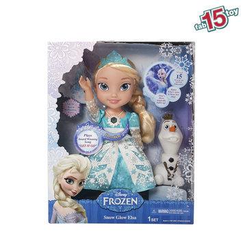 Rgc Redmond Disney Frozen - Snow Glow Elsa
